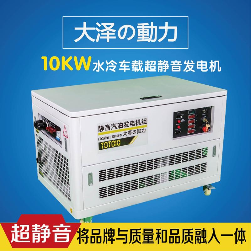 手提式10kw汽油发电机产品价格