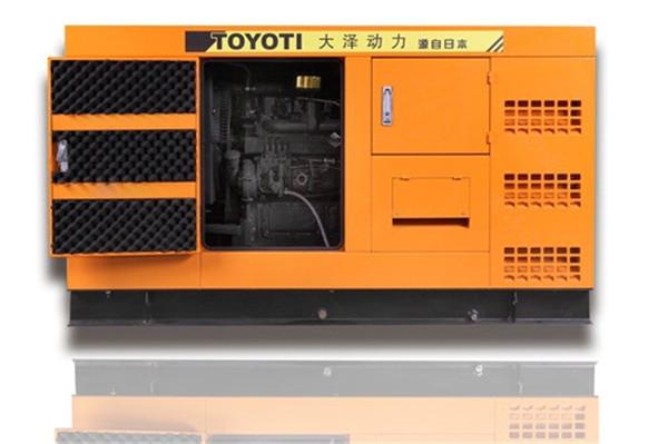 北京30KVA静音柴油发电机什么价格