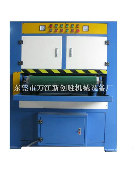 不锈钢板砂光机//铝板磨砂机//不锈钢板磨砂机