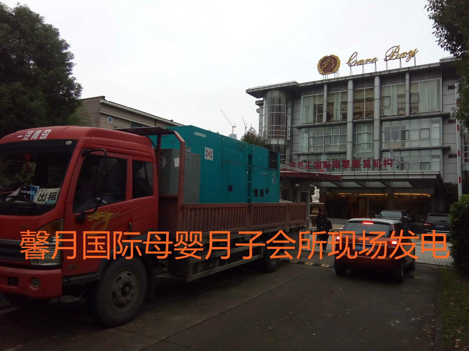小型发电机出租宜兴市进口静音发电机租赁热线:18958165868