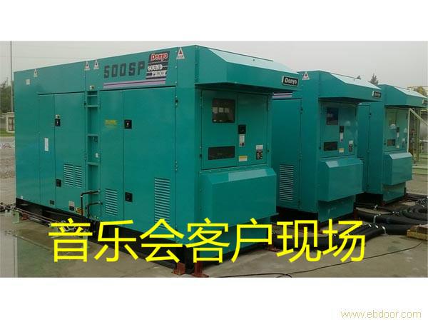 发电机出租咨询进口静音发电机租赁热线:18958165868