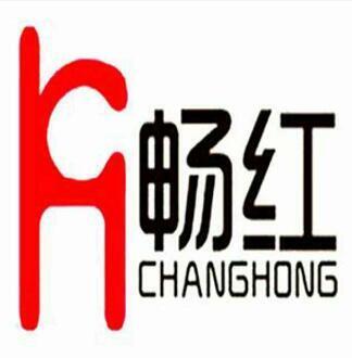 上海畅红机电设备有限公司