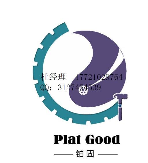 上海铂固优势供应RANSBURG全系列产品