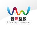 苏州普飒塑胶有限公司