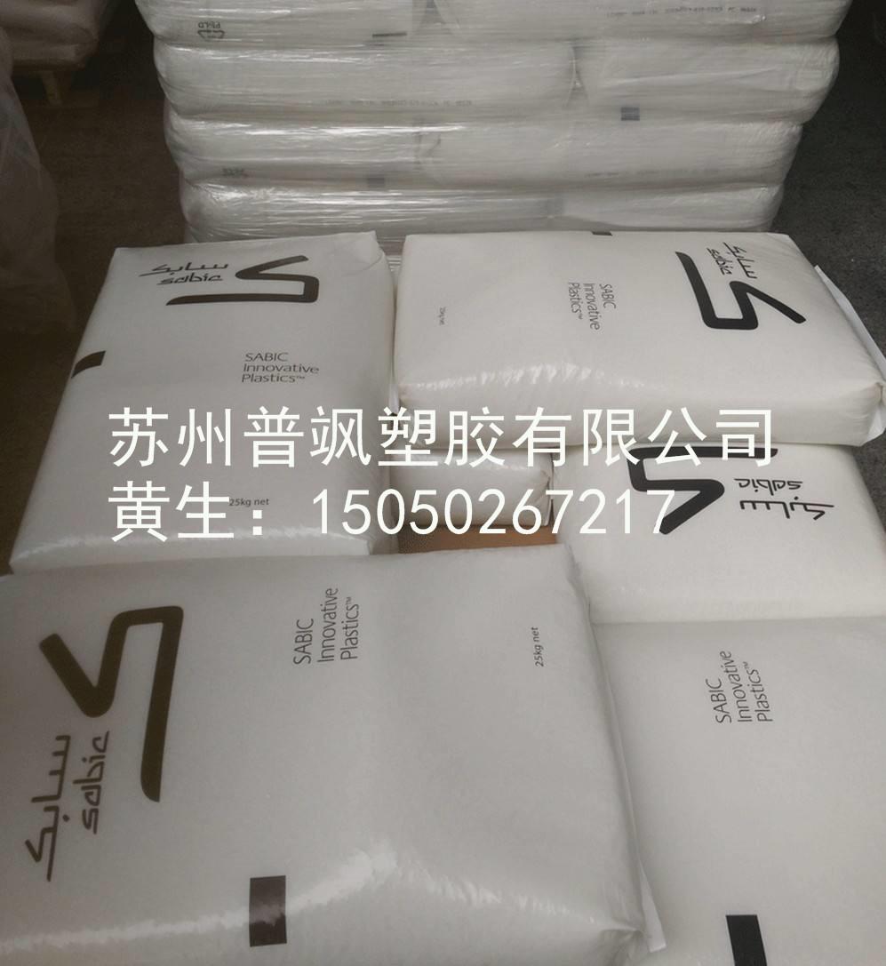 PC韩国三养3025IR