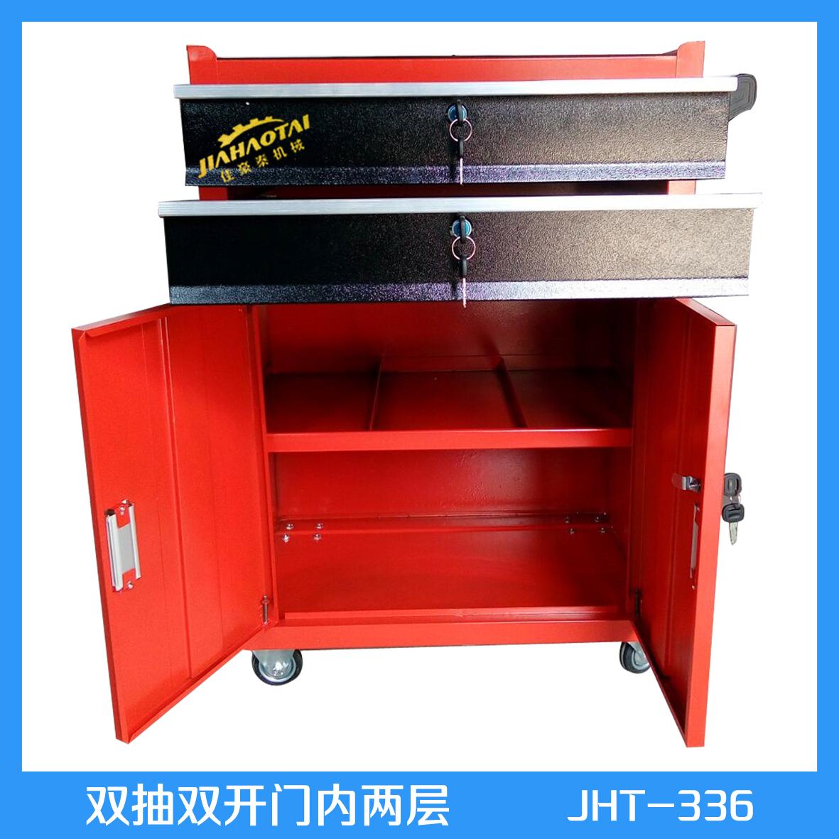 直销双开门抽屉式工具橱 零件柜价格 曲阜厂家批发
