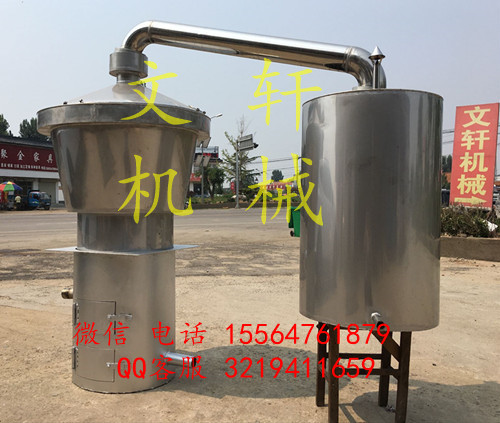 云浮高粱玉米酒生产设备 白酒设备机械化酿酒设备
