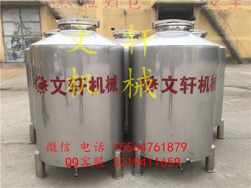 松原不锈钢容器酿酒容器30吨不锈钢葡萄酒卧式储存罐