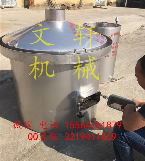 辽源 小型苞谷煮酒设备全套白酒蒸馏机价格销售白酒蒸酒锅