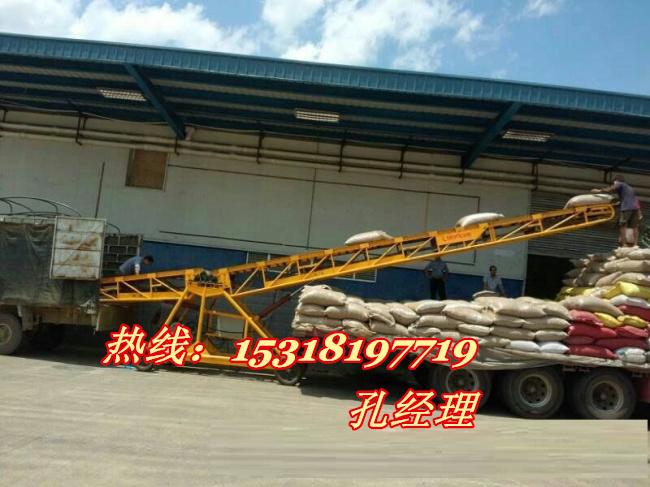 滁州移动式码头带式输送机 双向运行皮带输送机