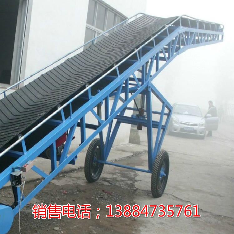 硫化防滑爬坡输送带 皮带输送机物料传送带w
