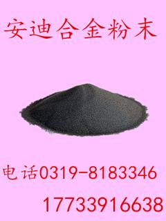 高纯镍粉 金属镍粉 球形镍粉 导电镍粉