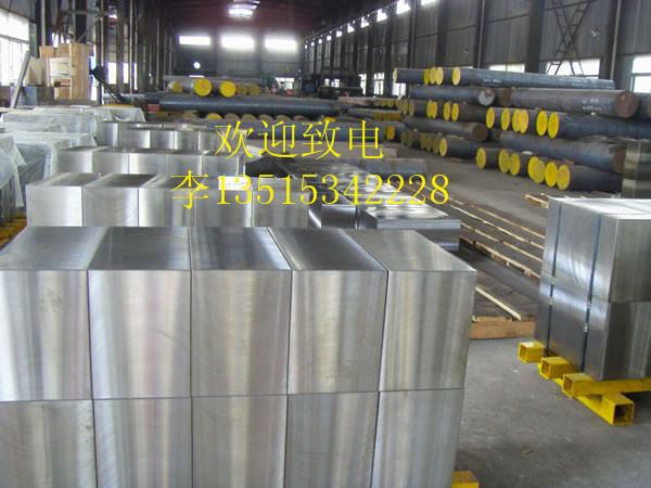 山东锻造GCr15SiMn轴承钢/锻件/GCr15SiMn锻造圆钢