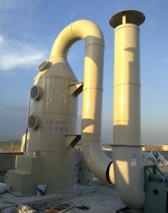 专业酸雾净化塔上门服务 知名酸雾净化塔上门服务 专业的酸雾净化塔上门安装