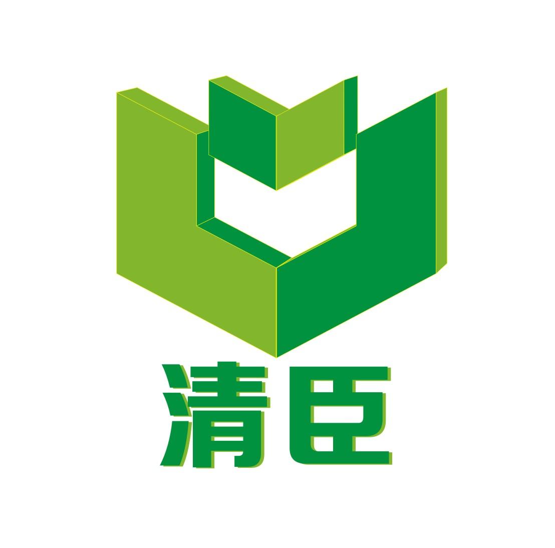 上海清臣環保科技有限公司專業除甲醛