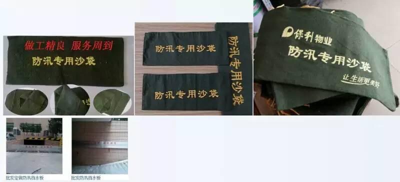 柳州防汛沙袋消防沙袋规格款式