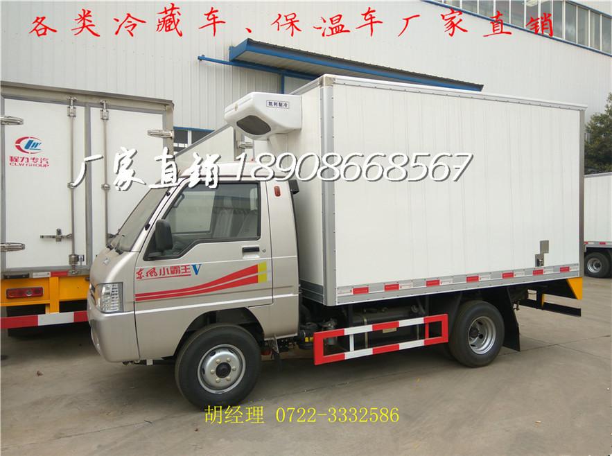 内蒙古哪里有卖医疗垃圾冷藏车