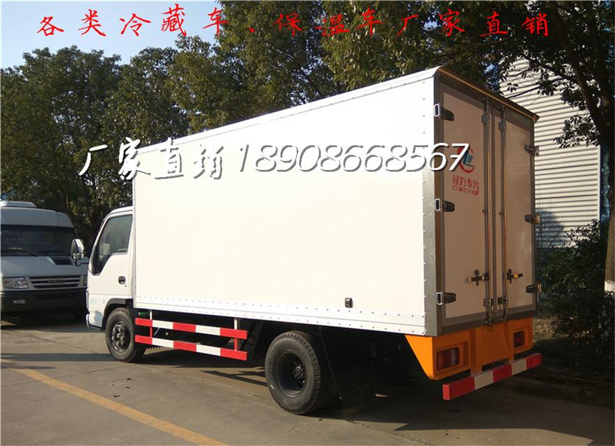 广东哪里有卖福田风景冷藏车厂家
