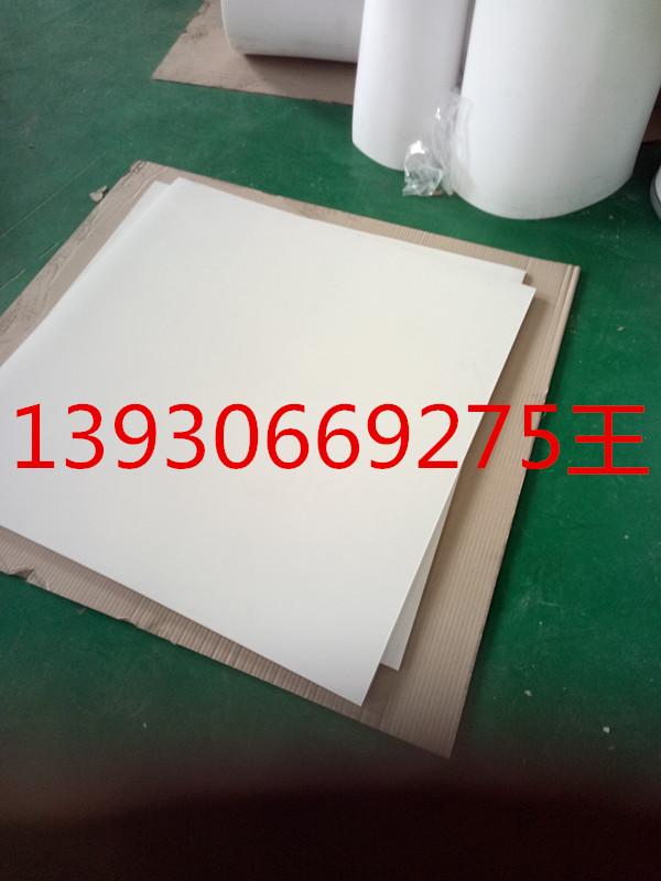 巴音郭楞电厂专用型聚四氟乙烯板生产厂家供货