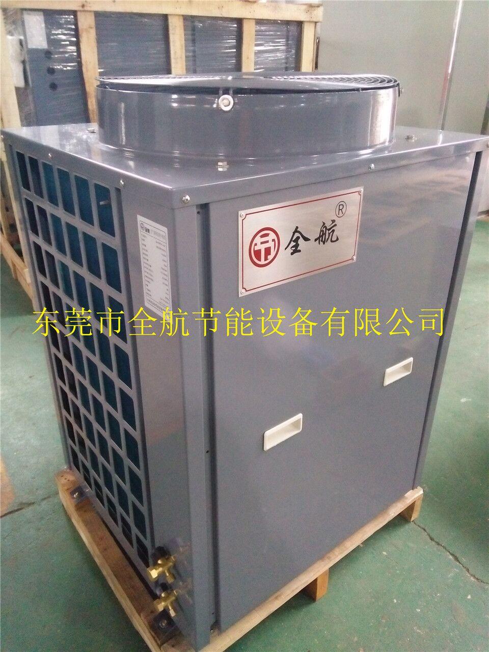 东莞桑椹烘干机设备厂家