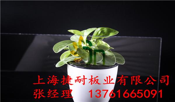 工程耐力板选上海捷耐透明耐力板 防冲击防紫外线