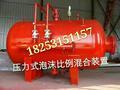 濟南晟洋消防設備有限公司
