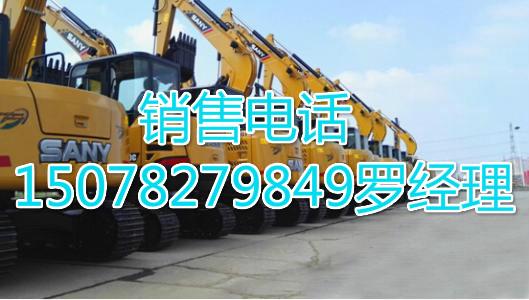 南宁三一挖掘机商家销售-享最高优惠
