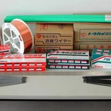 TS304水下焊條價格 TS304水下焊條廠家