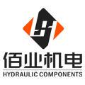 深圳市佰业机电有限公司