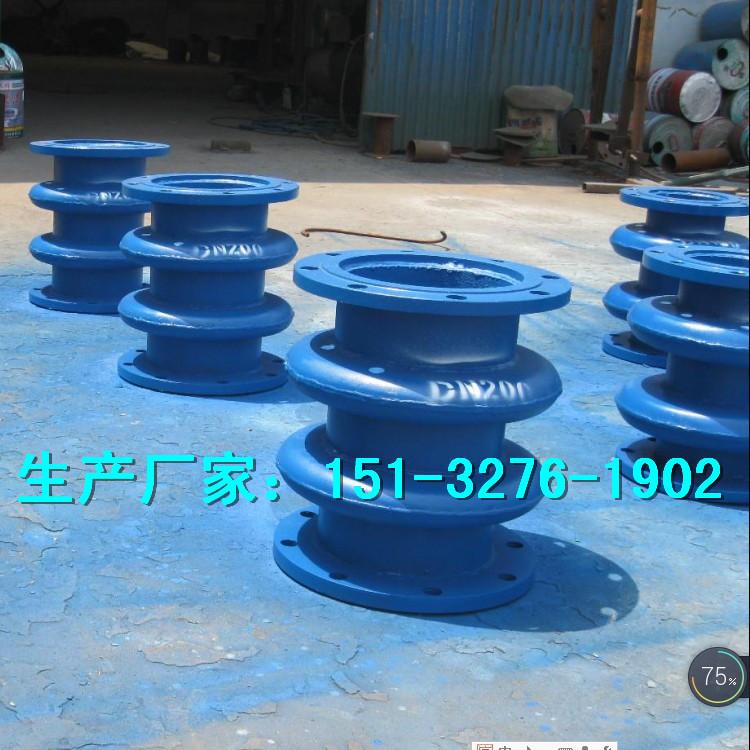 耐磨单波膨胀节 Pn4.0Mpa高压合金钢Q345R膨胀节价格