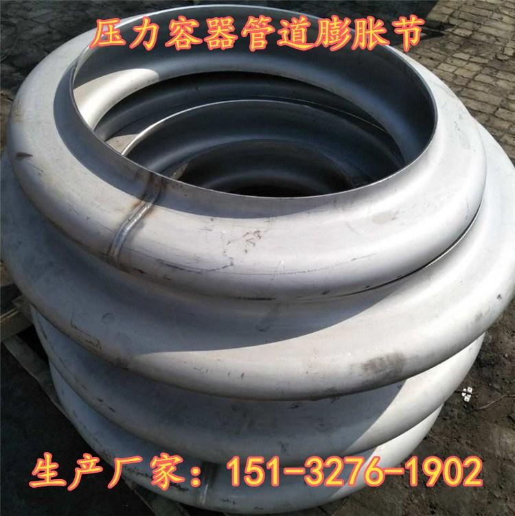 徐州加工DN1000耐油膨胀节 厚壁双波膨胀节厂家