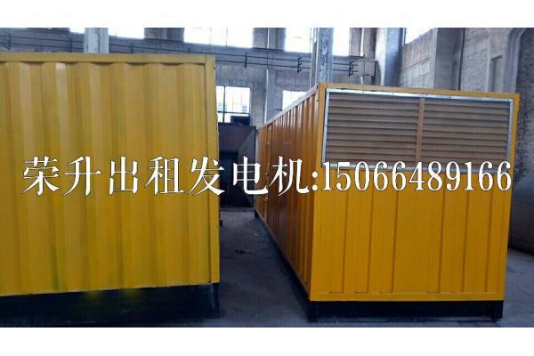 上海出租发电机 上海发电机租赁