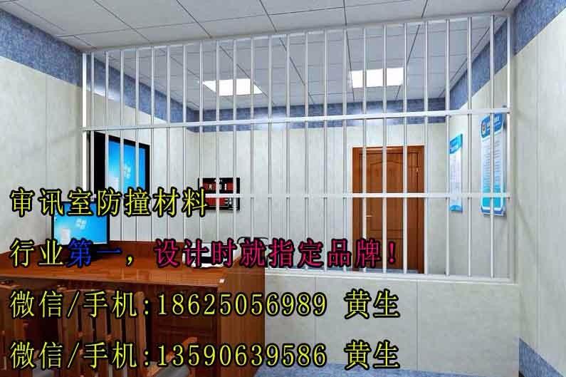 崇明候问室防撞板★公安系统防撞材料