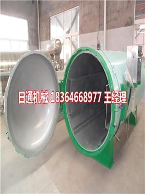 供应上海地区硫化罐_电加热硫化罐最新行情走势