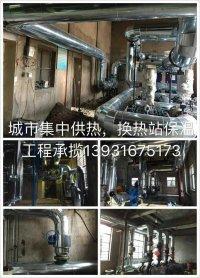 礼泉县新能源管道保温施工