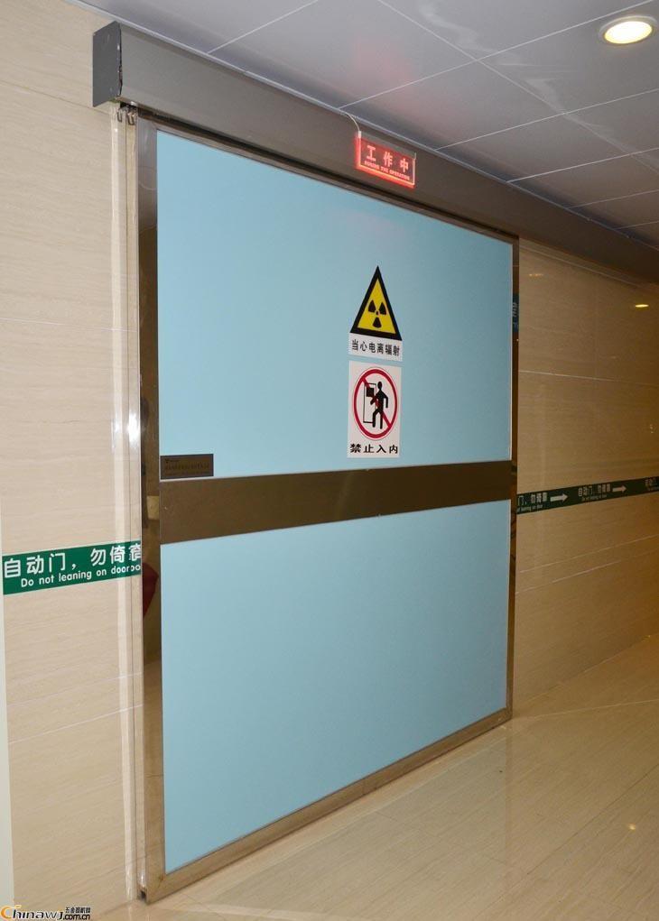 咸阳体检中心射线防护公司