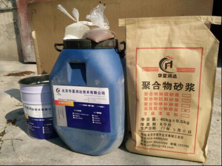 三沙环氧胶泥-环氧砂浆-丙乳砂浆-玻璃鳞片胶泥-桥面防水涂料
