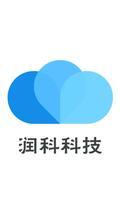 山东润科数控科技有限公司