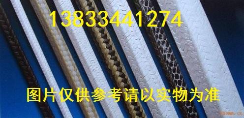 天津芳纶盘根生产商-天津芳纶盘根生产商报价销售厂家
