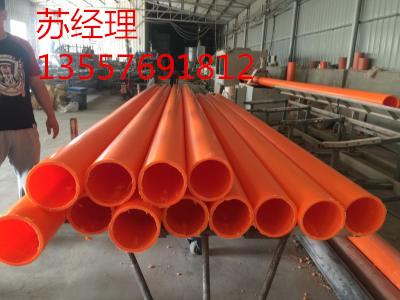 广西MPP电力管生产厂家