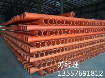 广西CPVC电力管生产厂家