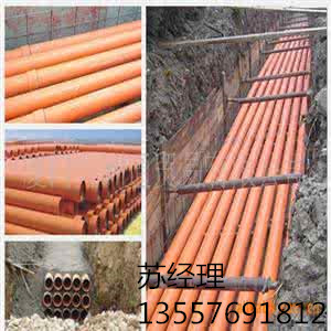 广西南宁CPVC电力管生产厂家