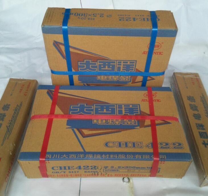 大西洋CHW-50C6镀铜低合金钢气保焊丝 ER50-6/ER70