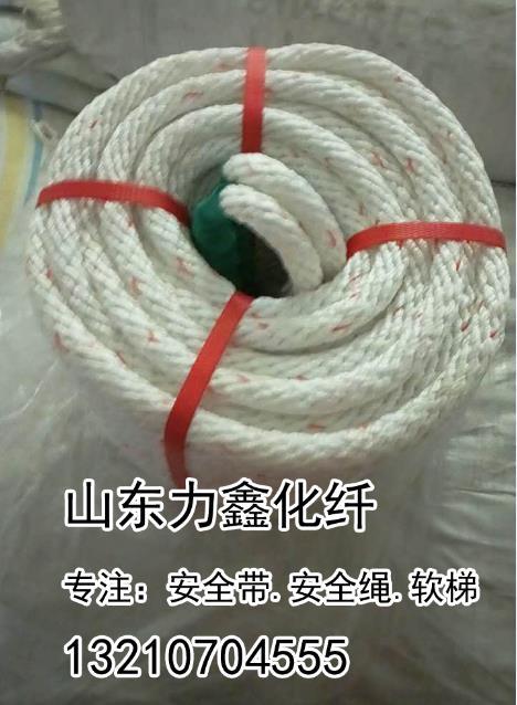 钢丝绳保险绳 什么材质逃生绳好