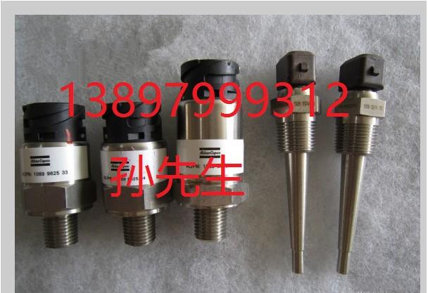GA45阿特拉斯压缩机温度传感器压力传感器
