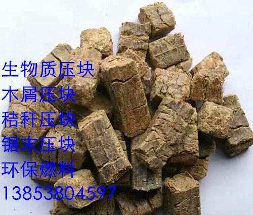 来凤县生物质燃料木屑颗粒浴火重生