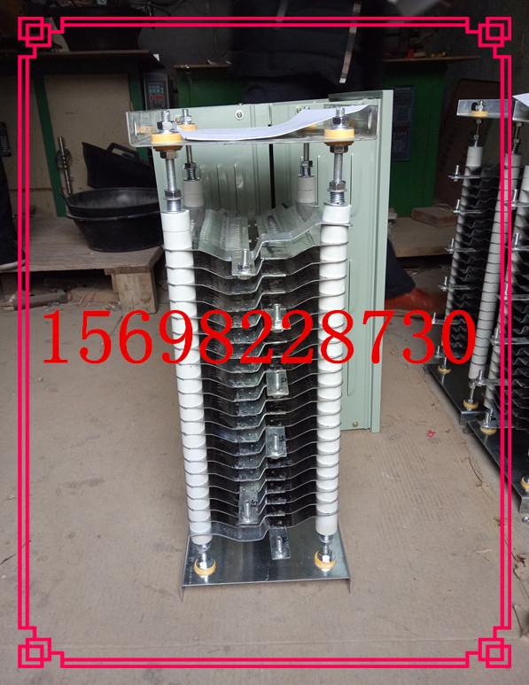 升降控制RF54-160L-8/2B电阻器