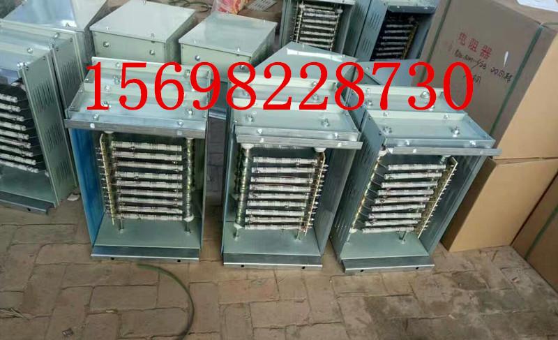 升降控制RF54-315M-8/13D电阻器