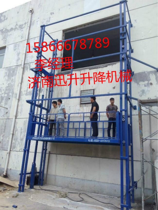 嘉兴升降货梯-1吨平台行业新闻