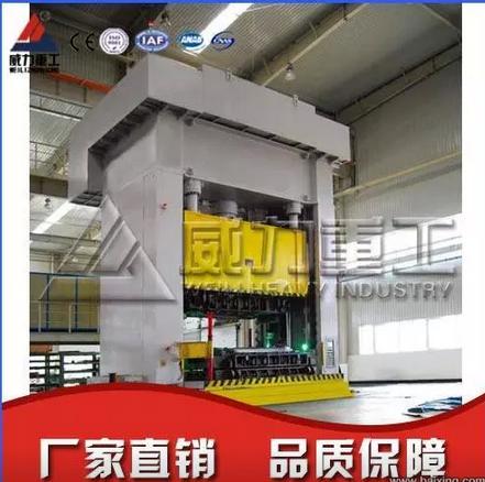 630噸框架式液壓機廠家630噸汽車覆蓋件成型液壓機
